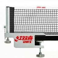 Сетка для настольного тенниса DHS P118