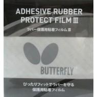 Защитная пленка ADHESIVE RUBBER PROTECT FILM III