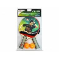 Набор ракеток для настольного тенниса Double Fish CK301